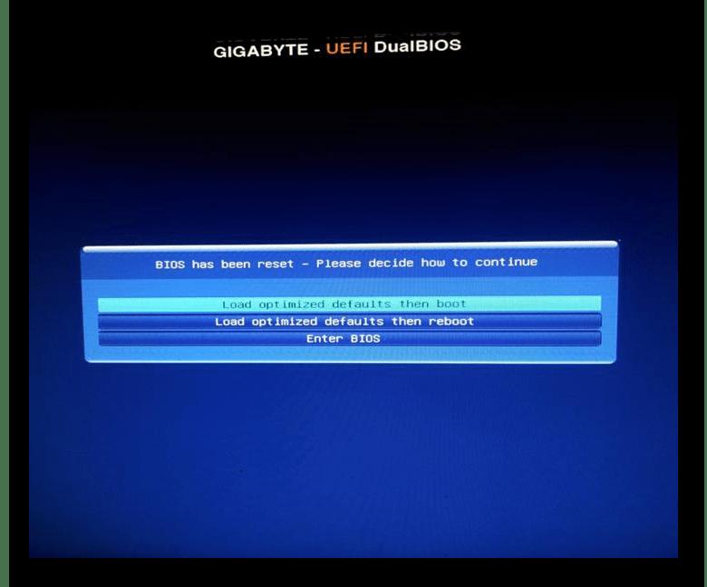 Диалоговое окно Load Optimized Defaults в Gigabyte UEFI DualBIOS