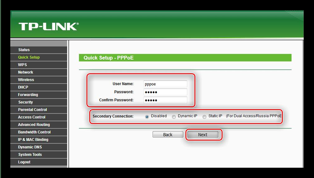 Дополнительные опции подключения во время быстрой настройки роутера tp-link tl-wr741nd
