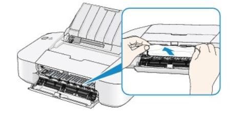 Достать бумагу из принтера