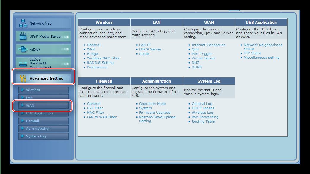 Доступ к ручной настройке роутера ASUS RT-G32