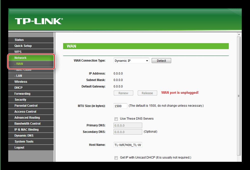 Доступ к ручной настройке роутера tp-link tl-wr741nd