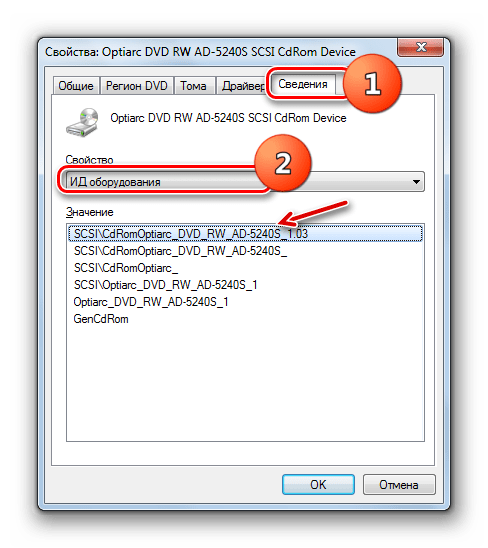 ID оборудования во вкладке Сведения в окне свойств дисковода в Windows 7