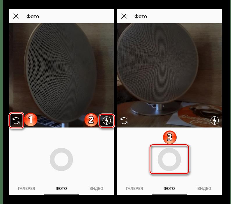 Интерфейс и инструменты камеры в приложении Instagram для Android