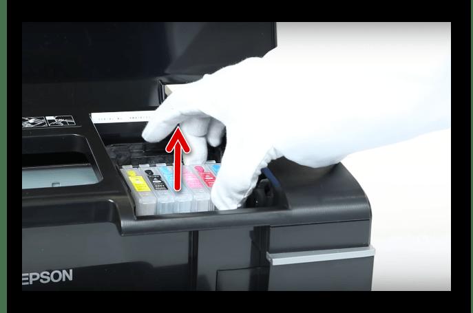 Извлечь картридж из принтера