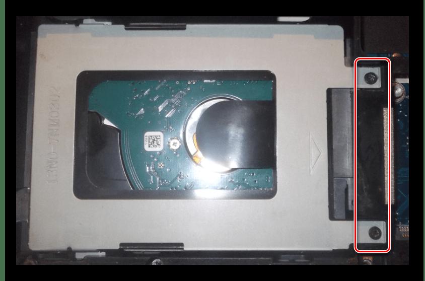 Извлечение жесткого диска на ноутбуке