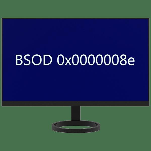 Как исправить ошибку 0x0000008e в Windows 7
