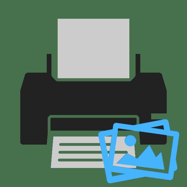Как распечатать фото 10х15 на принтере