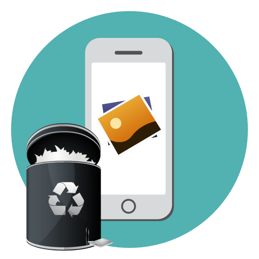 Как удалить все фото с iPhone