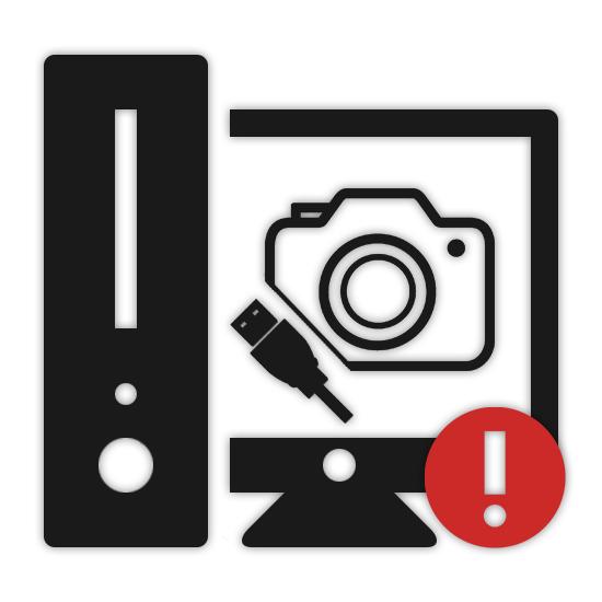 Компьютер не видит фотоаппарат через USB