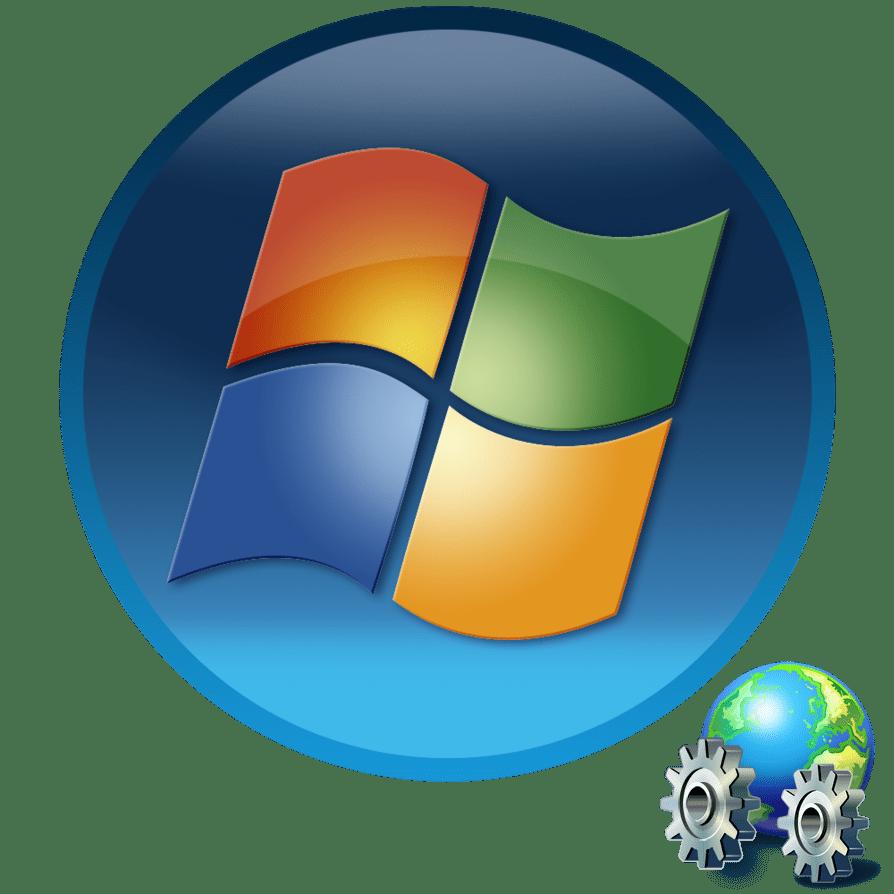 Локальная политика безопасности в ОС Windows 7