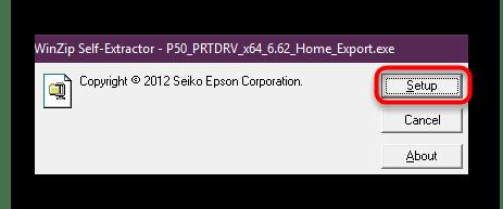 Начало установки драйвера для фотопринтера Epson Stylus Photo P50