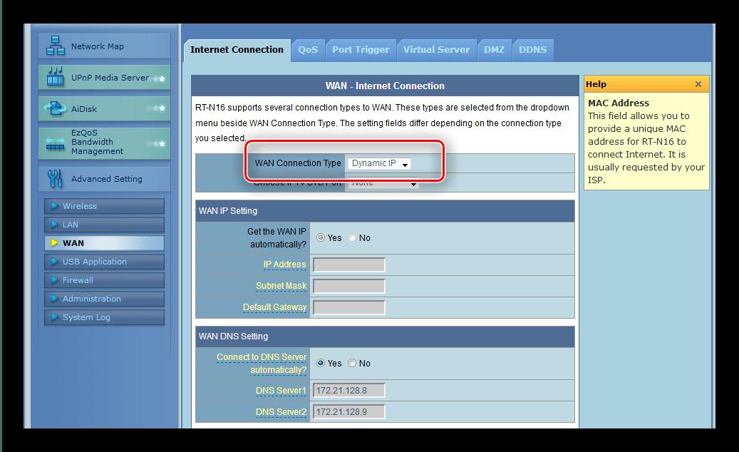 Начать настройку динамического IP в роутере ASUS RT-G32