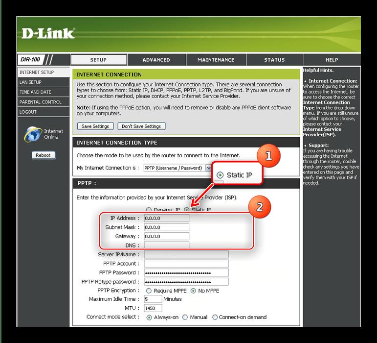 Настроить данные PPTP-подключения для настройки D-Link DIR-100