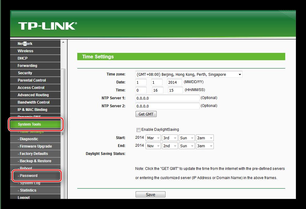 Настроить пароль доступа к роутеру tp-link tl-wr741nd