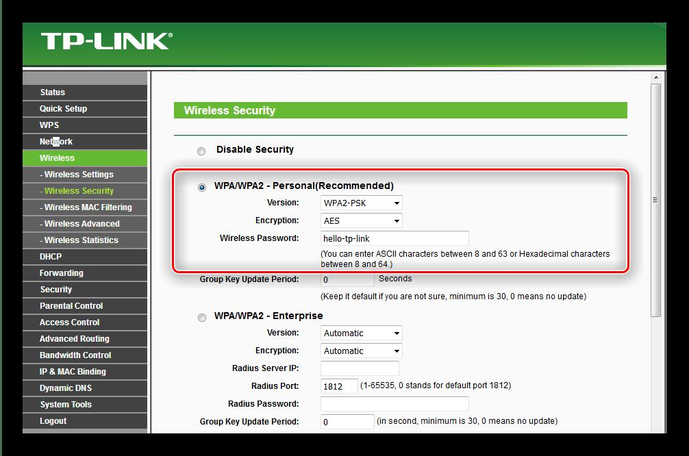 Настроить протокол безопасности WiFi на роутере tp-link tl-wr741nd