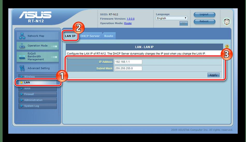 Настройка LAN-IP на роутере ASUS RT-N12