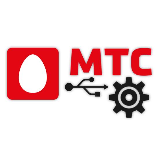 Настройка модема МТС