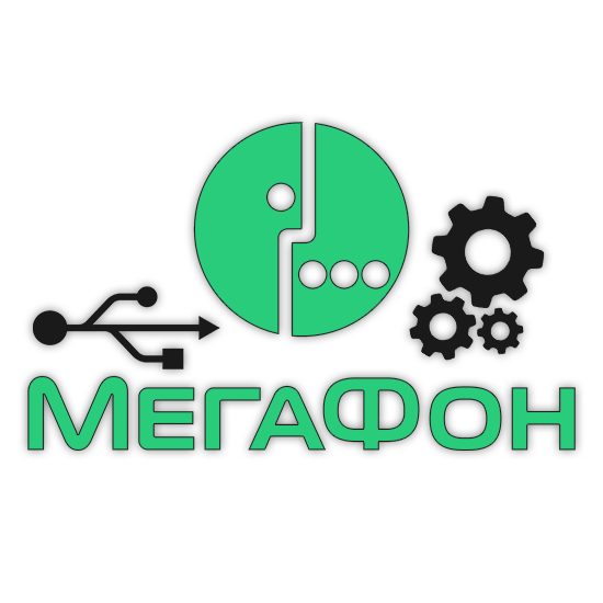 Настройка модема Мегафон