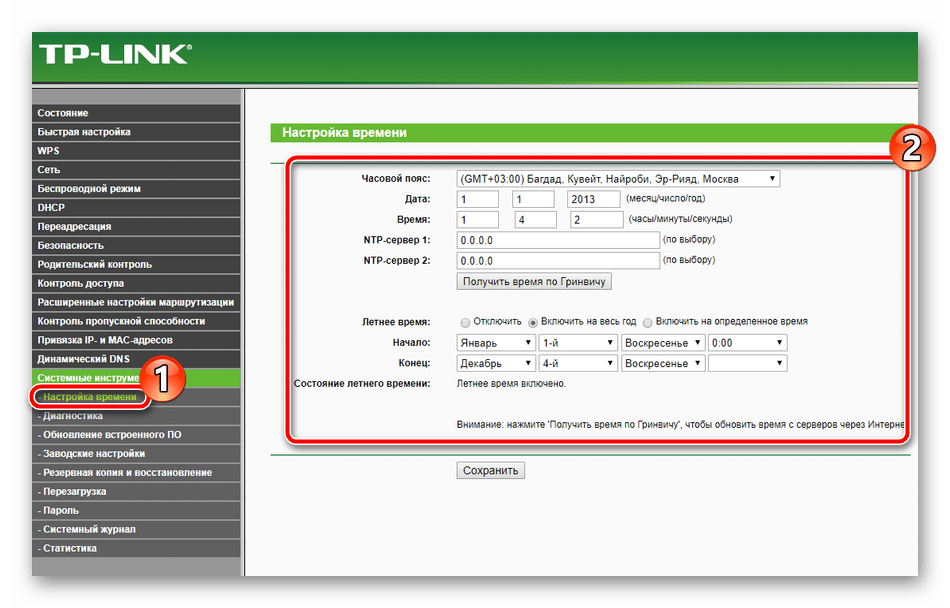 Настройка времени на роутере TP-Link TL-MR3420