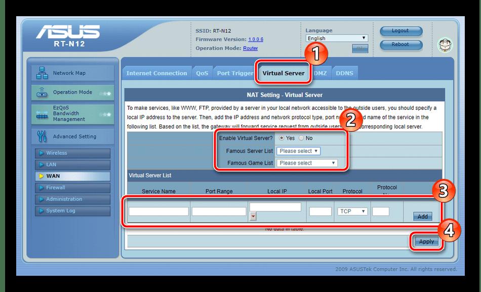 Настройки виртуального сервера на роутере ASUS RT-N12