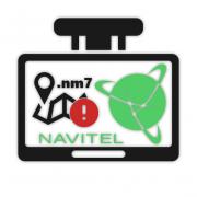 Навигатор не видит карты NM7