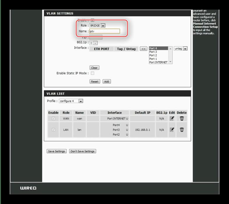 Название записи моста для настройки Triple Play на устройстве D-Link DIR-100