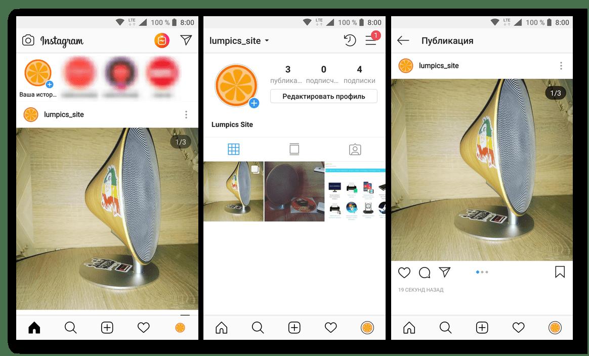 Несколько фотографий опубликованы в приложении Instagram для Android