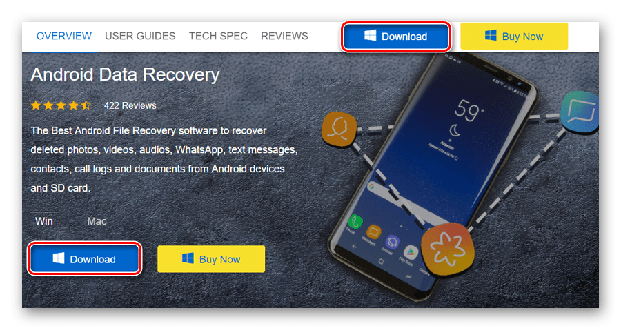 Официальная страница программы FonePaw Android Data Recovery