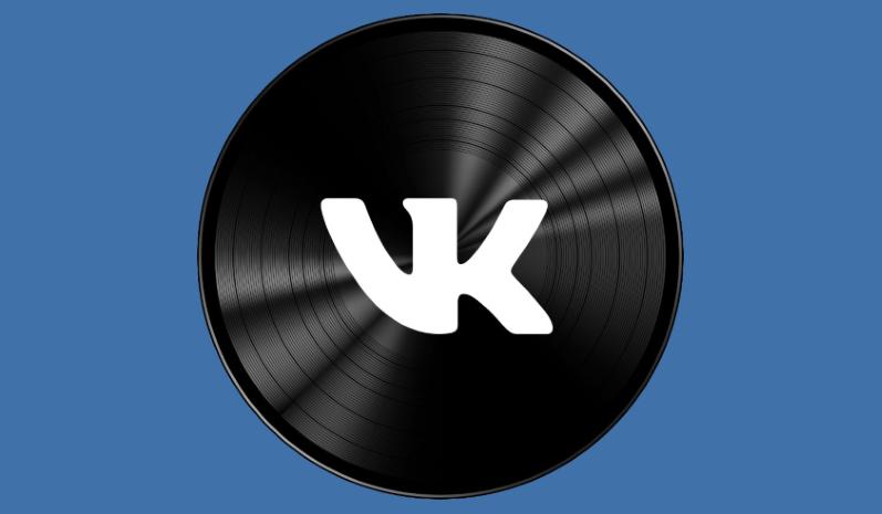 Официальный способ сохранить музыку из ВКонтакте на iPhone - по подписке