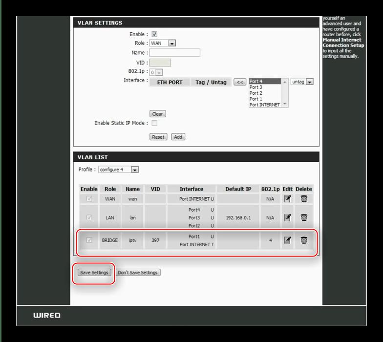 Окончание настройки Triple Play на устройстве D-Link DIR-100