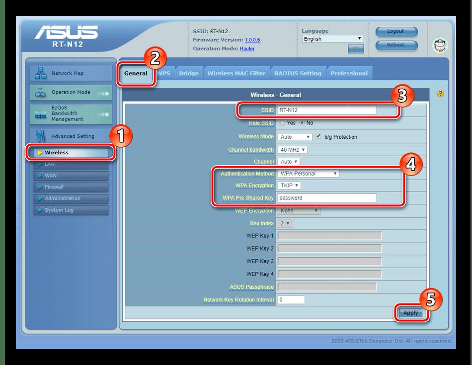 Основные настройки беспроводной сети ASUS RT-N12