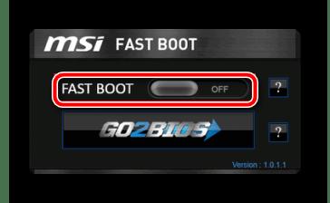 Отключение режима Fast Boot в утилите MSI Fast Boot
