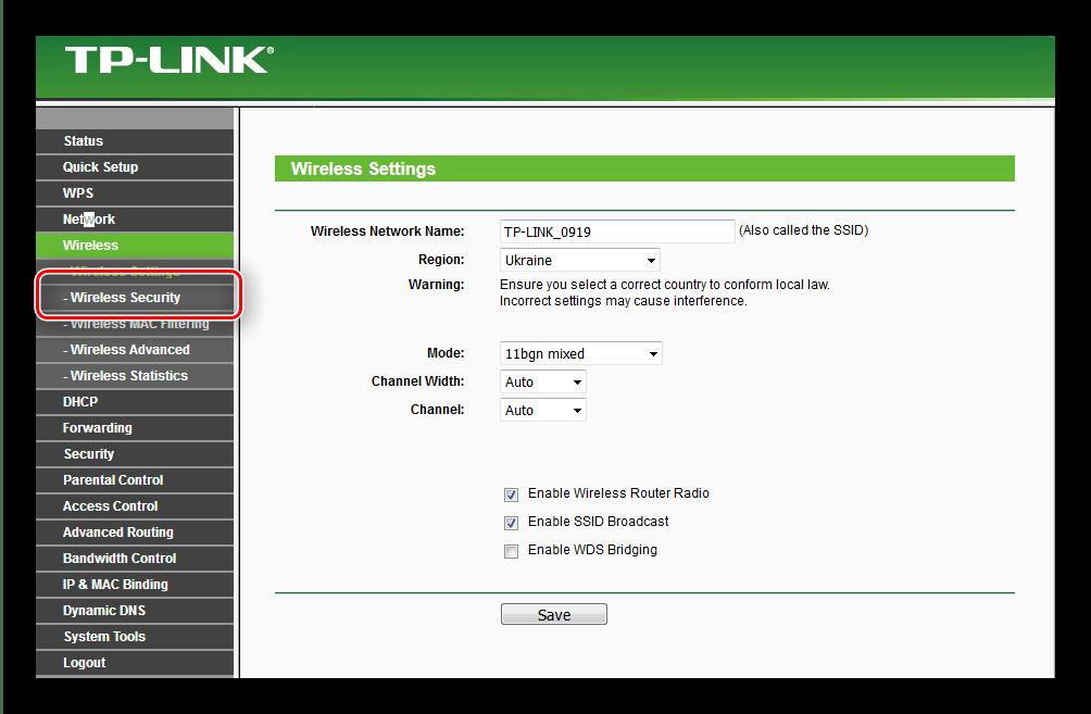Открыть безопасность WiFi на роутере tp-link tl-wr741nd
