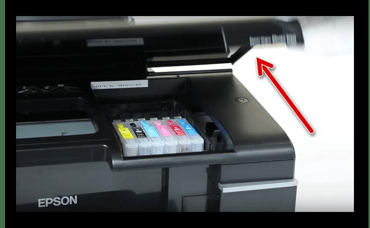 Открыть крышку принтера