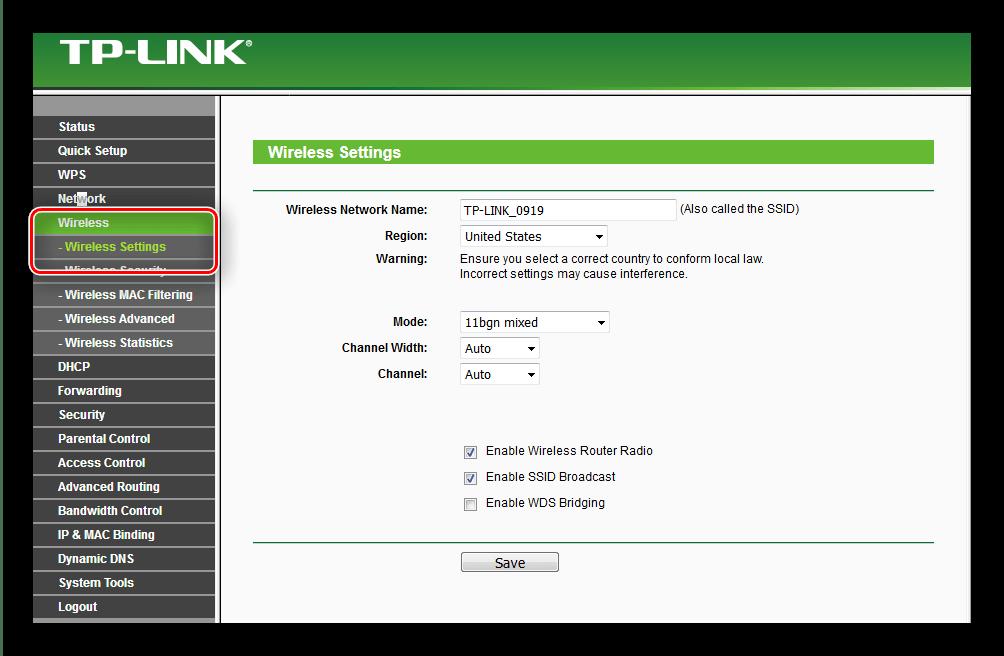 Открыть настройки WiFi на роутере tp-link tl-wr741nd