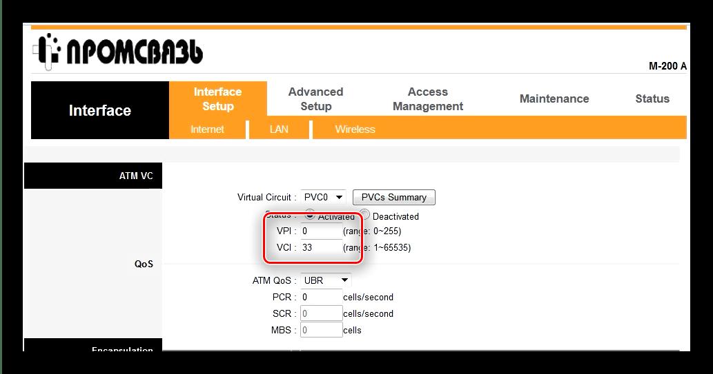 Параметры VPI VCI Промсвязь М200А для настройки модема ByFly