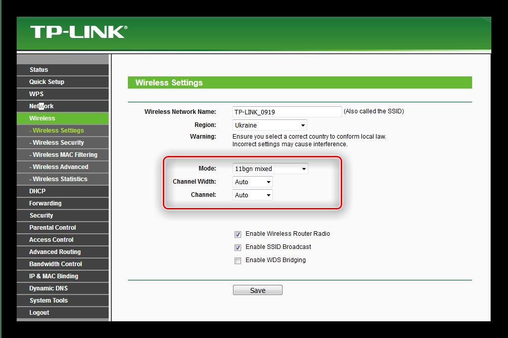 Параметры режима для настройки WiFi на роутере tp-link tl-wr741nd