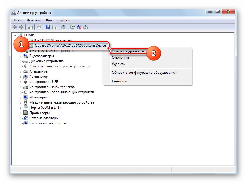 Переход к обновлению драйверов в Диспетчере устройств в Windows 7