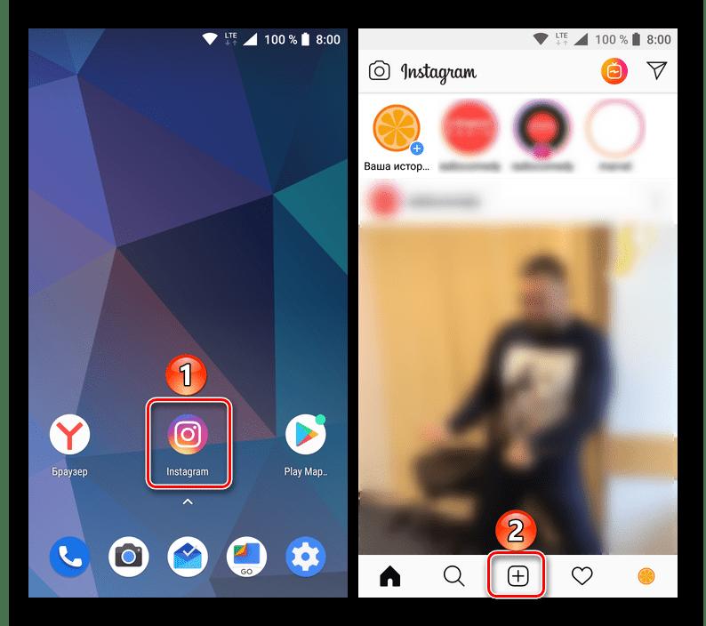 Переход к публикации фотографии в приложении Instagram для Android