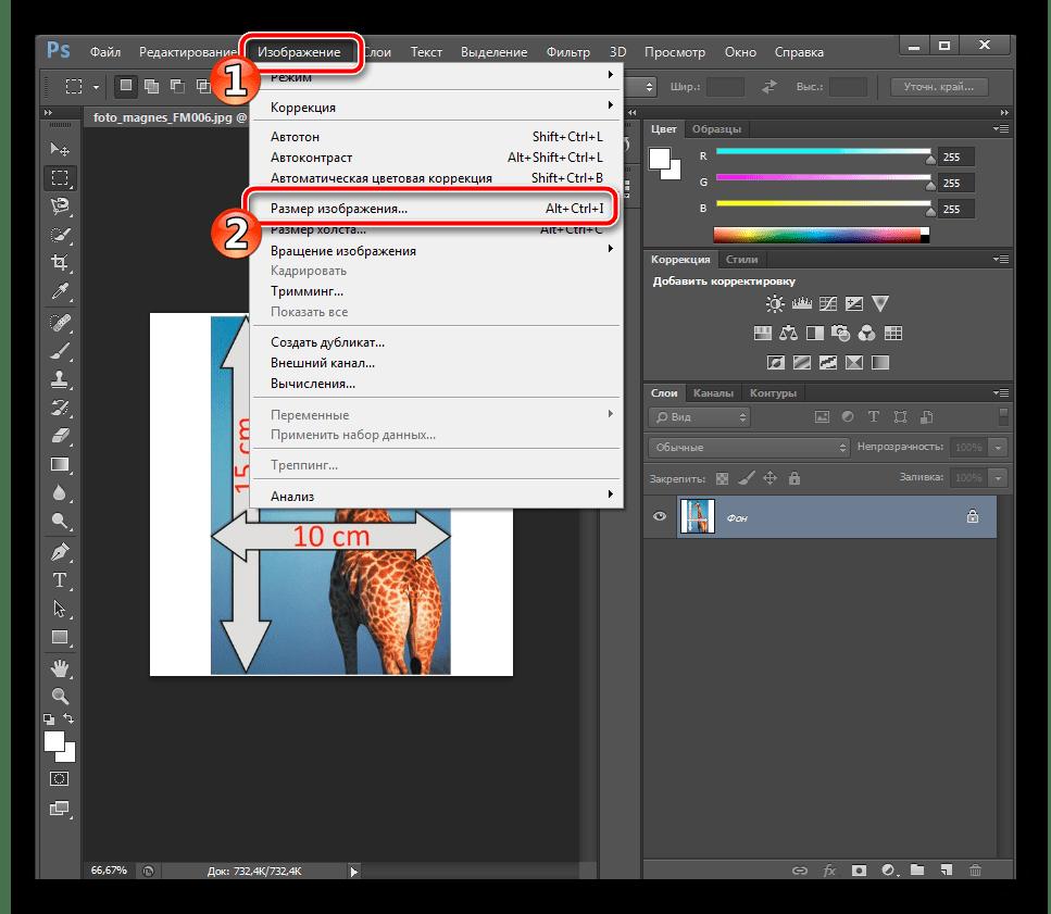 Переход к работе с размером изображения в Adobe Photoshop
