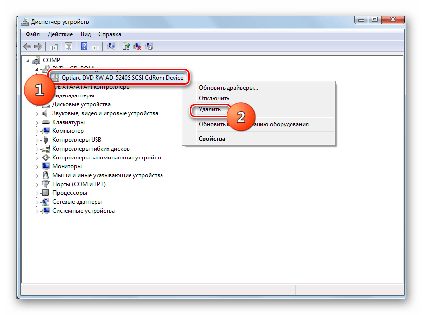 Переход к удалению дисковода в Диспетчере устройств в Windows 7