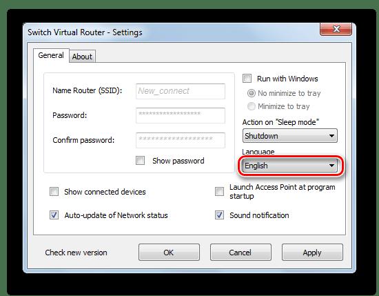 Переход к выбору языка в настройках программы Switch Virtual Router в Windows 7