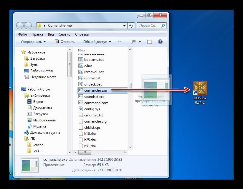 Запуск старых игр на Windows 7