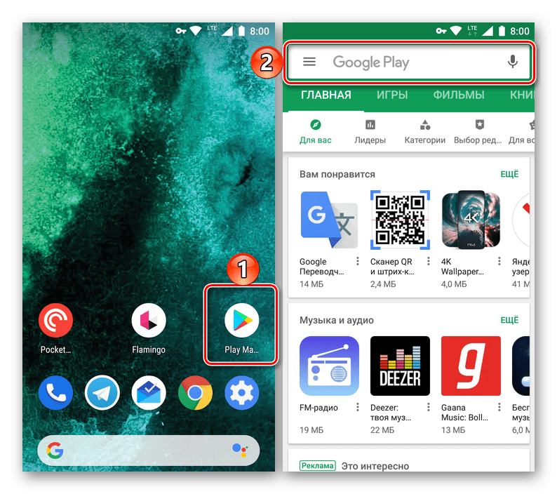 Перейти к поиску виджета часов в Google Play Маркете на Android