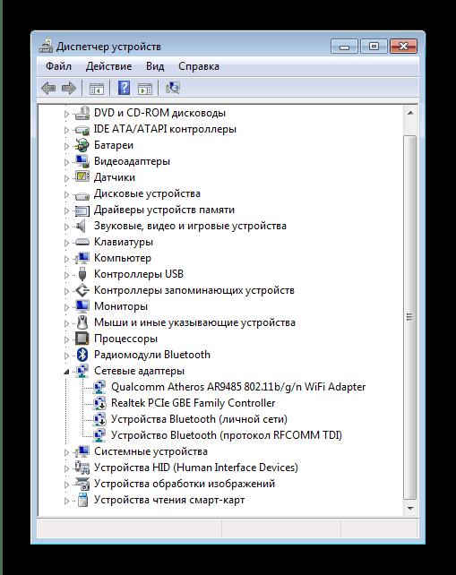 Получение драйверов для HP ScanJet 200 посредством Диспетчера устройств