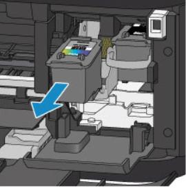 Правильное снятие картриджа с принтера Canon
