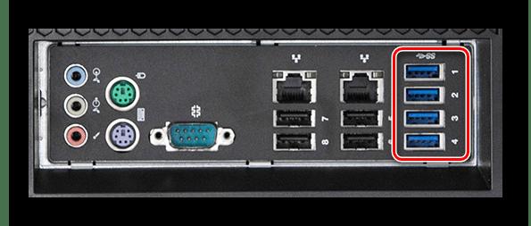 Пример USB 3.0 портов на системном блоке