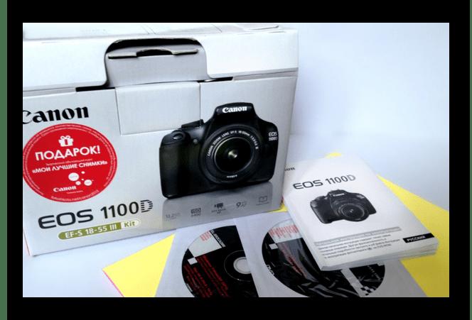 Пример фотоаппарата с диском в комплекте