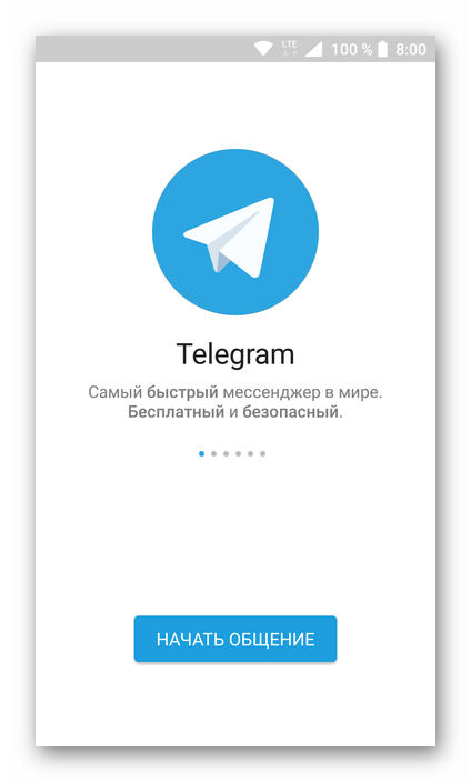Принудительный выход из приложения Telegram путем завершения сеанса на компьютере