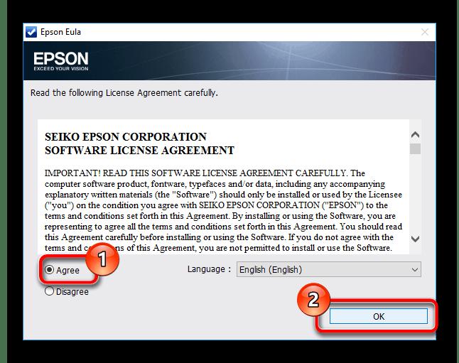 Принятие Лицензионного соглашения перед установкой Epson Software Updater